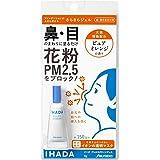 資生堂薬品 イハダアレルスクリーンジェル ピュアオレンジの香り イオンの透明マスク 花粉・PM2.5をブロック 3g