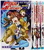 SOUL CATCHER(S) コミック 1-4巻セット (ジャンプコミックス)