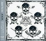JOKER (DVD付) 画像