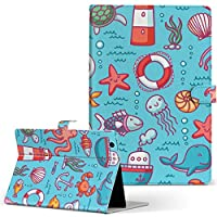 HUAWEI MediaPad M3 Huawei ファーウェイ メディアパッド タブレット 手帳型 タブレットケース タブレットカバー カバー レザー ケース 手帳タイプ フリップ ダイアリー 二つ折り ユニーク 海 動物 キャラクター m3-003569-tb