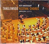 Celebrating the 40th Anniversary of the Tanglewood
