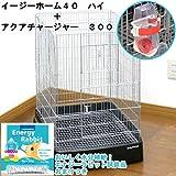 三晃商会 SANKO イージーホーム40 ハイ + アクアチャージャー 300 試供品おまけ付き