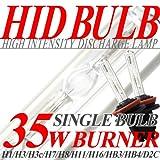 IMPRESSION HID H8 35W バーナー 12000K EVERY エブリィ ワゴン H17.2~DA64W.DB64W フォグ