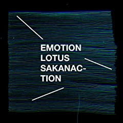 サカナクション「さよならはエモーション」のジャケット画像