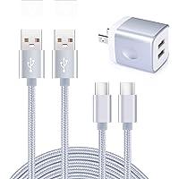 「2ポートUSB充電器*1個+USB Type-Cケーブル1.8m*1本、0.9m*1本」Viviber USB充電アダ…