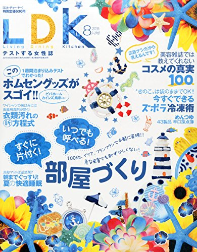 LDK (エル・ディー・ケー) 2015年 08月号 [雑誌]の詳細を見る