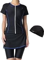 S4R(エスフォーアール) レディース フィットネス水着 体型カバー 半袖 スカート パンツ めくれ防止 セパレートスイムウェア 《ゆったりスイムキャップ付き》4点セット フィットネスにぴったり