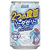 ダイドー2つの食感ソーダゼリーホワイトソーダ缶280g×24本入