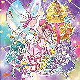 スター☆トゥインクルプリキュア主題歌シングル(キラリ☆彡スター☆トゥインクルプリキュア/パぺピプ☆ロマンチック)