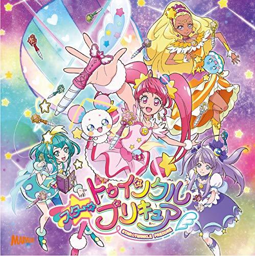 スター☆トゥインクルプリキュア主題歌シングル【CD+DVD】