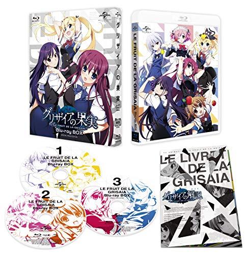 グリザイアの果実 Blu-ray BOX(スペシャルプライス版)