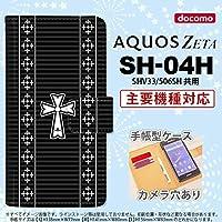 手帳型 ケース SH04H スマホ カバー AQUOS ZETA アクオス ゴシック 黒×白 nk-004s-sh04h-dr1011