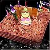チョコレートケーキ こどもの日ケーキ[凍]アルコール不使用 30年変わらぬおいしさ ココア生地とガナッシュクリームの8層サンド