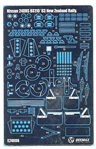 青島文化教材社 BEEMAX用ディテールアップパーツ No.7 ニッサン 240RS ラリー仕様用ディテールアップパーツ プラモデル用パーツ