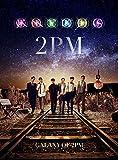 GALAXY OF 2PM(初回生産限定盤B)(JUN.K×TAECYEON盤)/