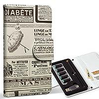 スマコレ ploom TECH プルームテック 専用 レザーケース 手帳型 タバコ ケース カバー 合皮 ケース カバー 収納 プルームケース デザイン 革 ユニーク 文字 英語 レトロ 002642