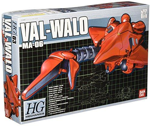 HGM 1/550 MA-06 ヴァル・ヴァロ (機動戦士ガンダム0083 STARDUST MEMORY)