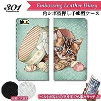 301-sanmaruichi- iPhoneXS ケース iPhone X ケース 手帳型 おしゃれ ネコ ねこ 猫 子猫 イラスト ファッション 女子 B シボ加工 高級PUレザー 手帳ケース ベルトなし