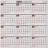 高橋 2018年 カレンダー 壁掛け A2変型 E3