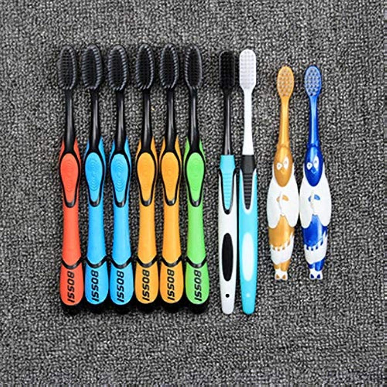 ピアース流行しているサスティーン歯ブラシ ミックス歯ブラシ、竹炭柔らかい歯ブラシ、子供クリーニングオーラル歯ブラシ - 10パック HL (色 : 6+2+2)