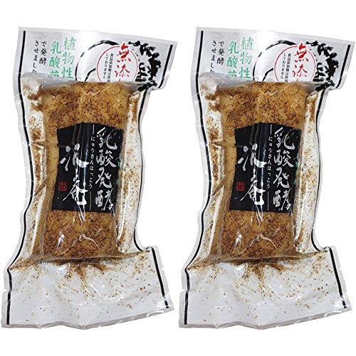 長島漬物 無添加乳酸発酵沢庵×2個