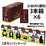 フジバンビ 黒糖ドーナツ棒 1箱(3本×6)