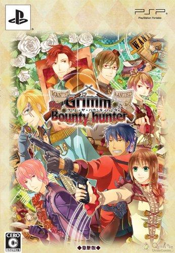 グリム・ザ・バウンティハンター (豪華版:特製冊子/豪華版ドラマCD同梱) - PSP