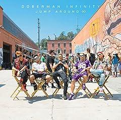 DOBERMAN INFINITY「JUMP AROUND ∞」の歌詞を収録したCDジャケット画像