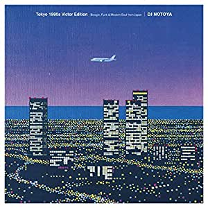 Tokyo 1980s Victor Edition - Boogie, Funk & Modern Soul from Japan