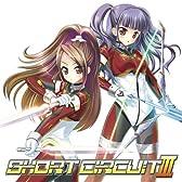 I ve SHORT CIRCUIT III