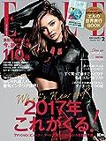 ELLE JAPON (エル・ジャポン) 2017年 02月号