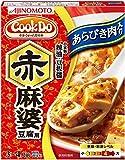 味の素 Cook Do(中華合わせ調味料) あらびき肉入り赤麻婆豆腐用 120g×4個
