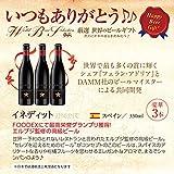 世界のビール12本飲み比べギフトセット スペイン産高級ビール3本入!スペイン ドイツ ベルギーなどビール本場より大集結!全種類の商品詳細がわかるビールリスト付 (12弾)