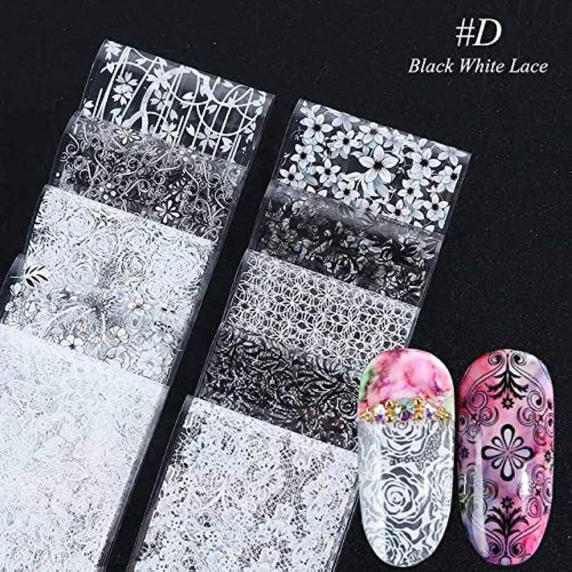 結婚式維持するとは異なりSUKTI&XIAO ネイルステッカー マニキュアネイルアートデカール装飾のための10個のカラフルな花のステッカーネイル箔転写星空夏のスライダー