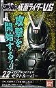 SHODO仮面ライダーVS(ヴァーサス)5 [22.ゼクトルーパー](単品)