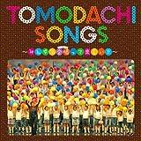 TOMODACHI SONGS~みんなで合唱(うたう)って楽しい! ! ~