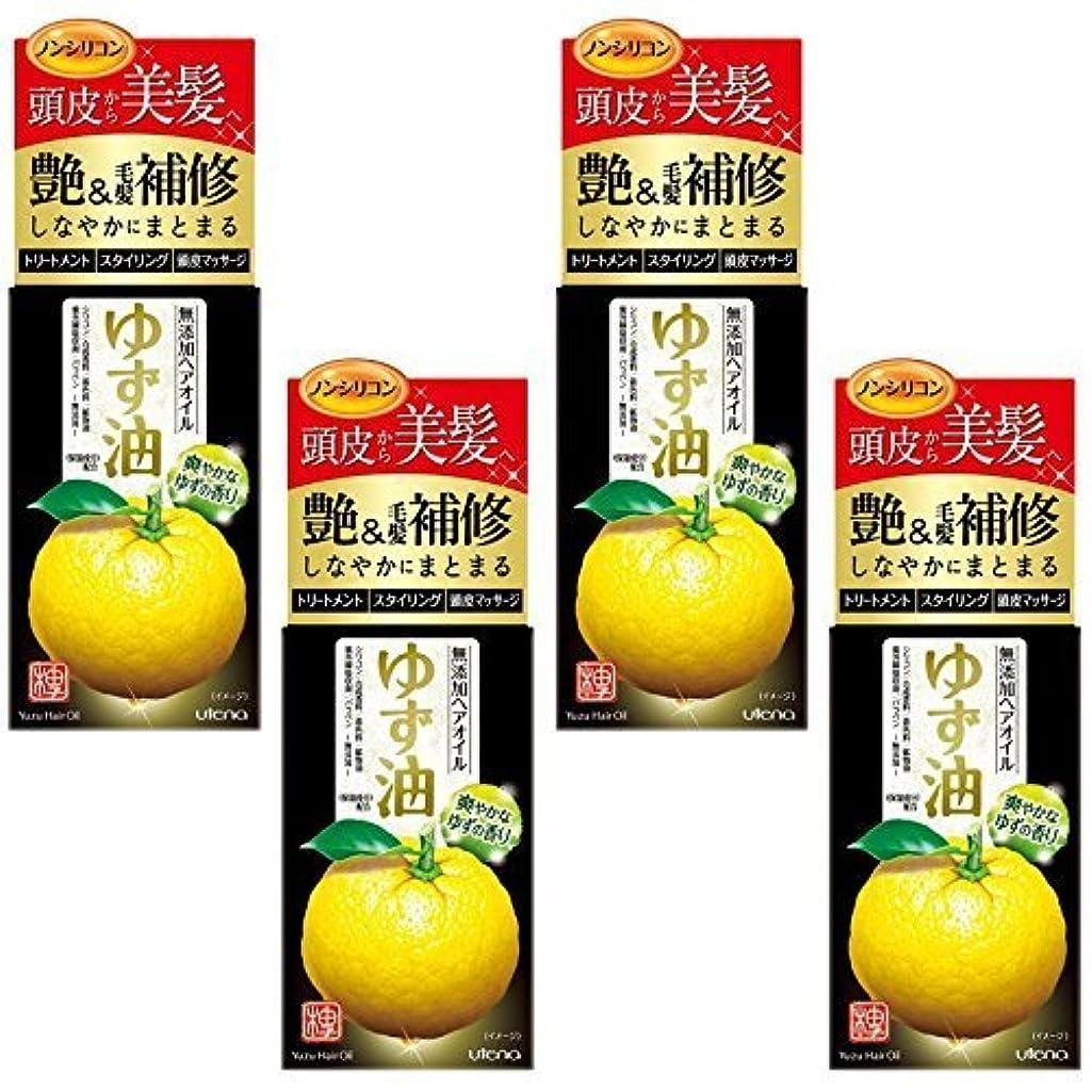 プーノシアー飾り羽【まとめ買い】ゆず油 無添加ヘアオイル 60mL (4個)