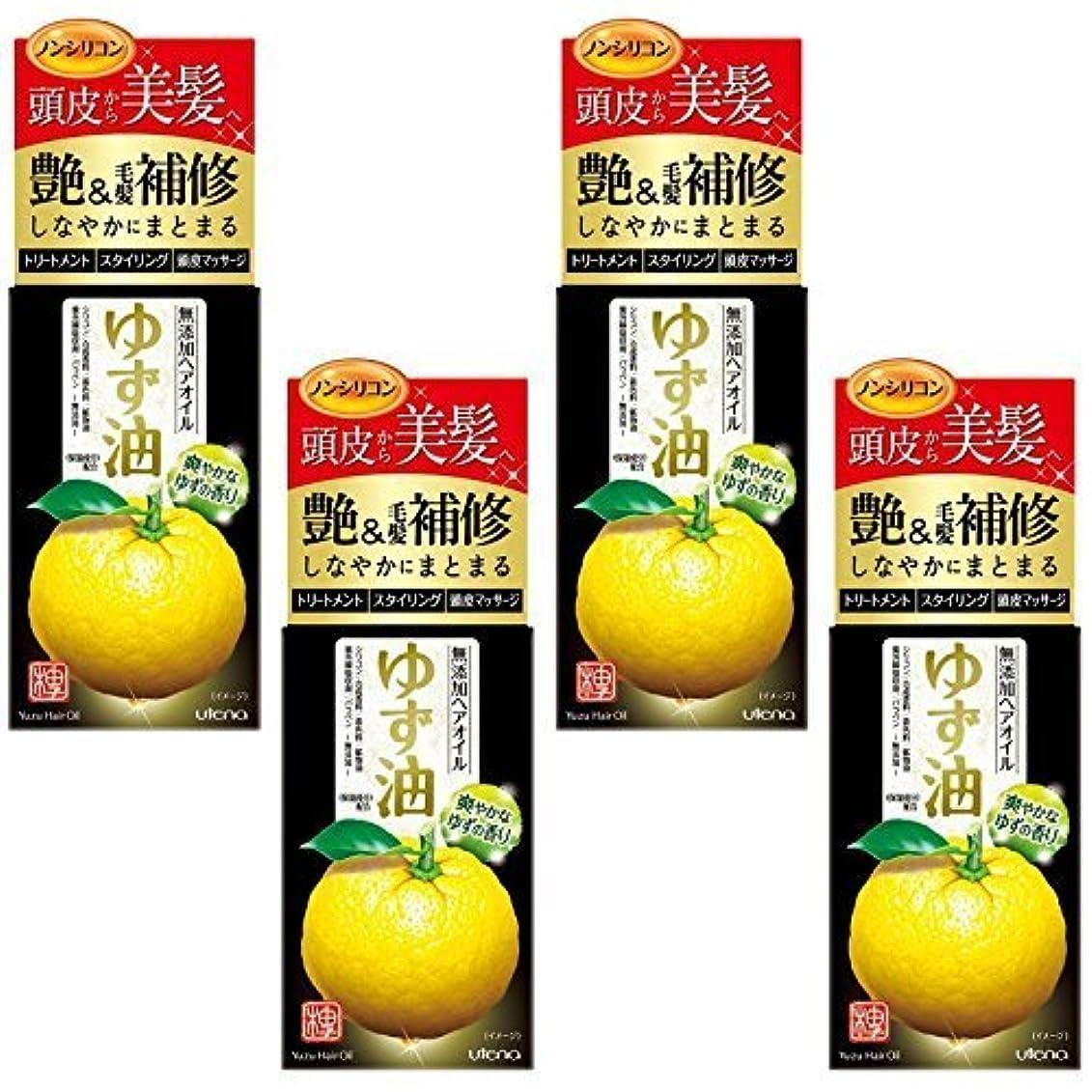 法廷左蒸留【まとめ買い】ゆず油 無添加ヘアオイル 60mL (4個)