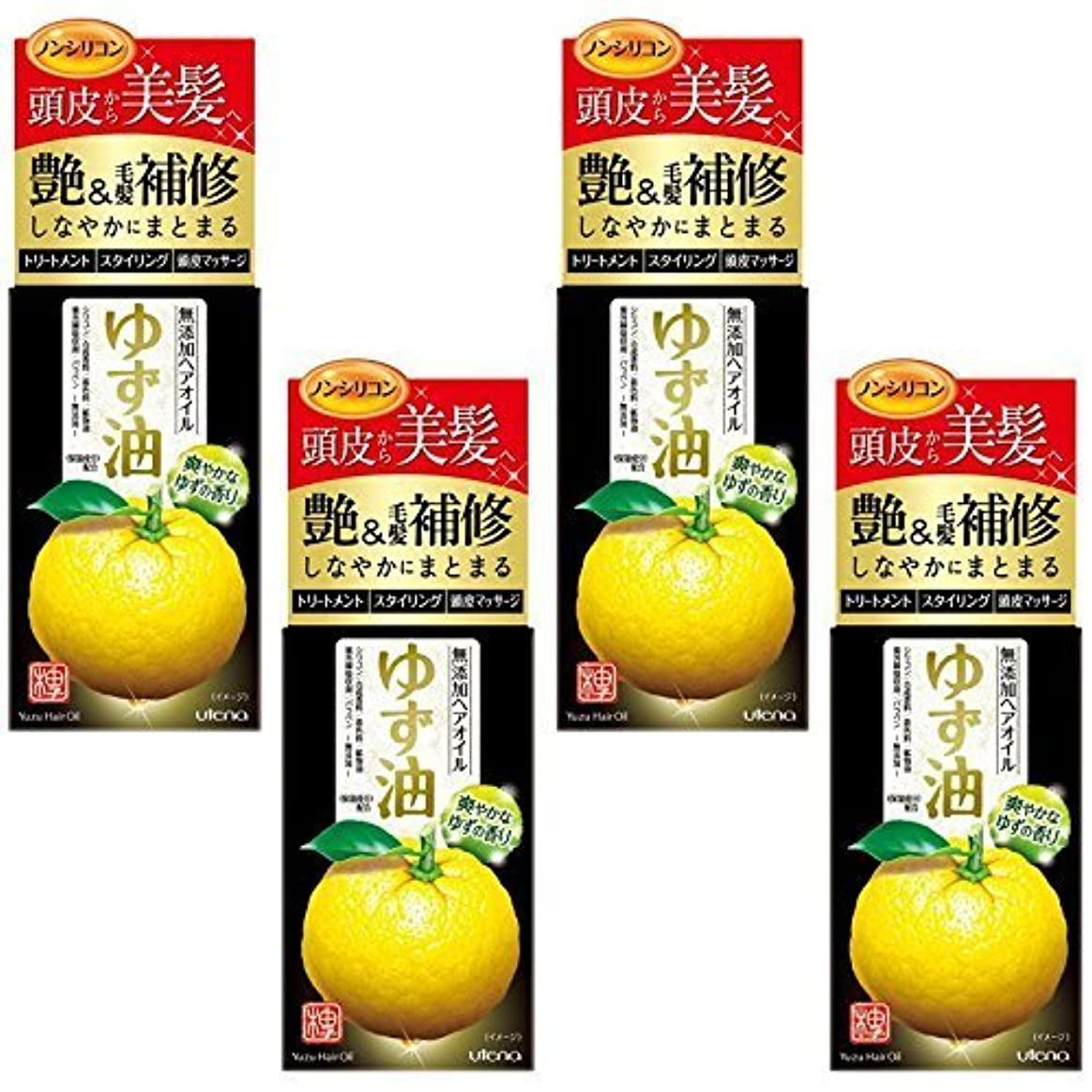 コンテンポラリー酸化物ダーリン【まとめ買い】ゆず油 無添加ヘアオイル 60mL (4個)