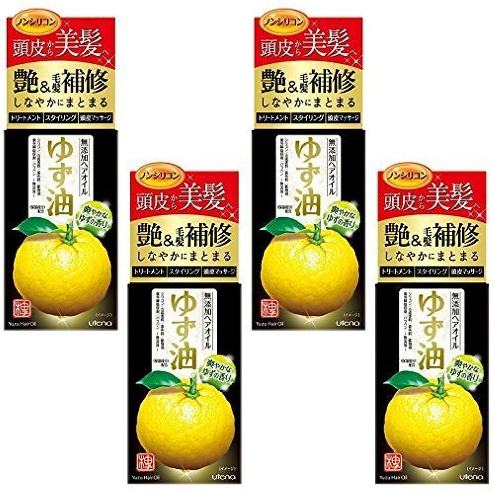 摂動お肉飼いならす【まとめ買い】ゆず油 無添加ヘアオイル 60mL (4個)