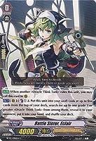 Cardfight!! Vanguard TCG - Battle Sister, Eclair (BT07/096EN) - Rampage of the Beast King