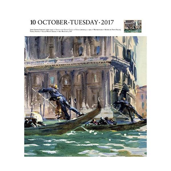 Art Gallery 2017 Calendarの紹介画像4