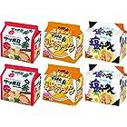 サッポロ一番 袋ラーメン5食よりどり3種類(しょうゆ味 5食500g×2個・みそラーメン5食500g×2個・塩らーめん5食500g×2個)アソートセット