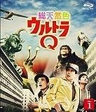 総天然色ウルトラQ 1[Blu-ray/ブルーレイ]