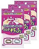 【まとめ買い】シルバーキラッシュ シルバーアクセサリーの汚れ磨きシート 指輪・時計等用 3枚×3個