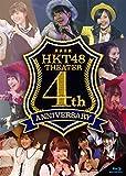 HKT48劇場4周年記念特別公演 (Blu-ray Disc2枚組)