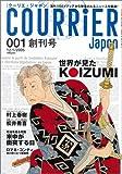 COURRiER Japon (クーリエ ジャポン) 2005年 12/1号