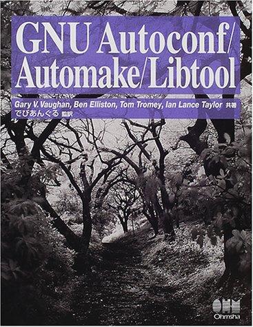 GNU Autoconf/Automake/Libtoolの詳細を見る