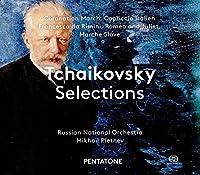 Tchaikovsky: Orchestral Overtu