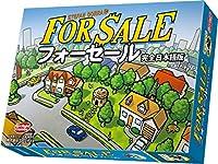 フォーセール 完全日本語版